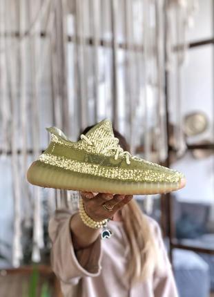 Adidas yeezy boost 350 «antlia» 🆕 мужские кроссовки  адидас из...