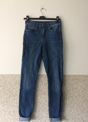 Стильные джинсы на высокой посадке 26 см