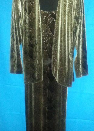 Женский костюм двойка - жакет, платье