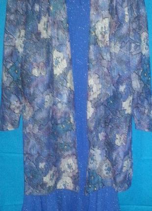 Женский костюм двойка - жакет, платье голубое
