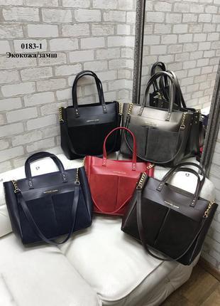Женская повседневная сумка форма а4