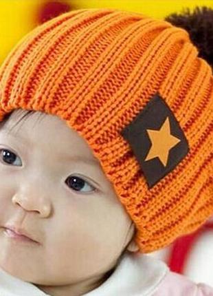 Стильная детская шапка звезда