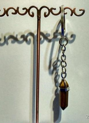 Стильный брелок-оберег из камня-кристалл(тигровый глаз)