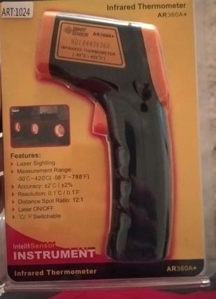 Пирометр инфакрасный с лазерной указкой