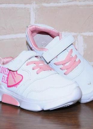Детские кроссовки для девочки, кожаная стелька, без шнурков