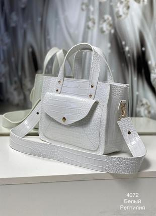 Белая сумка рептилия