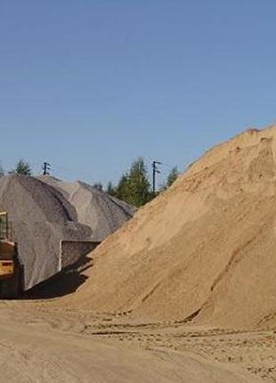 Песок Никитинский с НДС