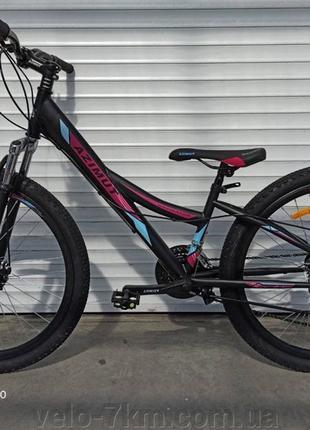 """Горный спортивный велосипед Azimut Navigator 26"""""""