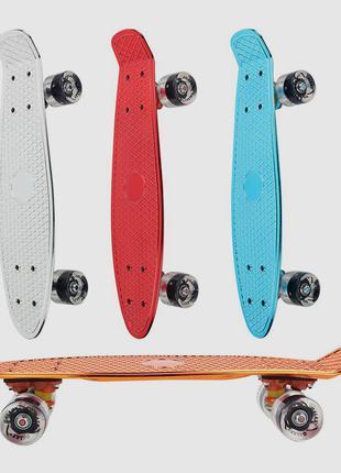 Скейт Пенни борд (Penny Board) Best Board со светящимися колесами