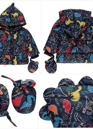 Изумительная курточка для поклонников динозавров от george. ра...