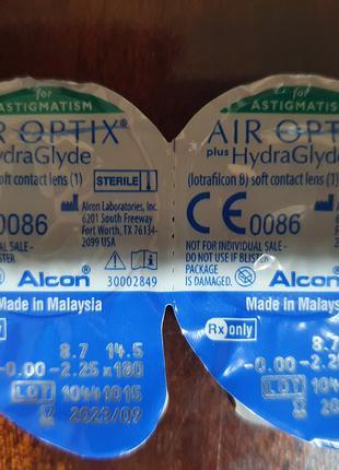 AIR OPTIX plus HydraGlyde 0.0 -2.25x180° 2шт