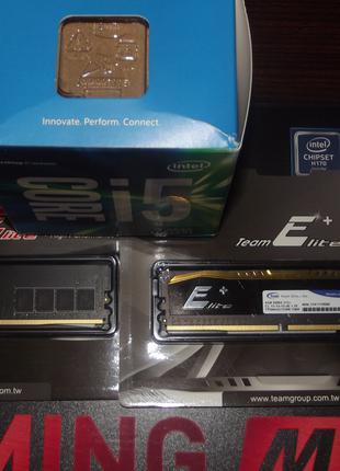 Комплект мать +проц MSI H170 Gaming M3 + i5-6500+2x4Гб DDR4
