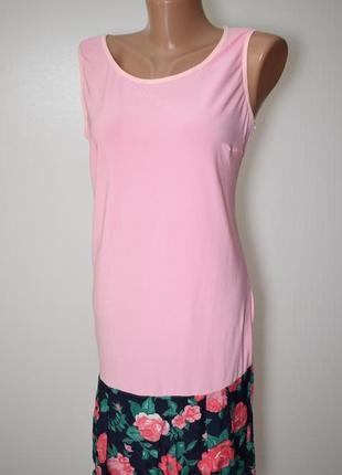 Платье-туника нежно-розового цвета с яркой юбкой