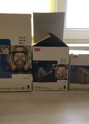 Респираторы 3М + фильтры