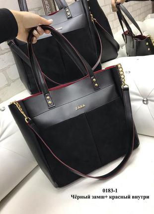 Женская сумка, помещается формат а4