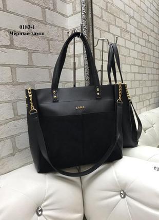 Женская офисная черная сумка формат а4