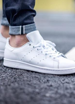 Adidas stan smith triple white  кеды кроссовки  адидас стен смит
