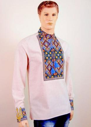 Мужская вышиванка Тризуб (Украина)