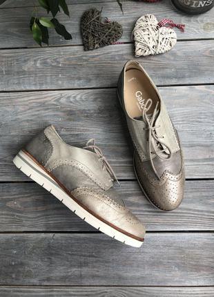 Gabor серебристые кожаные туфли на шнуровке, оксфорды
