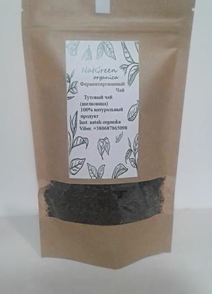 Ферментированный Тутовый(шелковица) чай