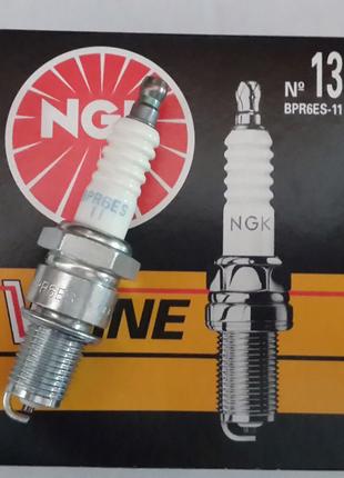 Свеча зажигания ВАЗ 2110,Калина 8V