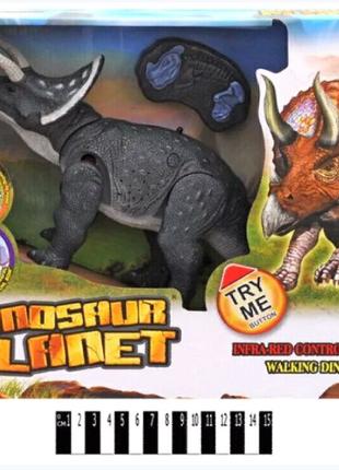 Интерактивный динозавр Трицератопс на радиоуправлении
