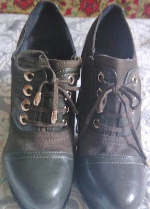 Туфли осень 40 размер