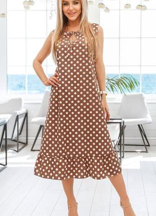 Sale!!! летний женский легкий сарафан в горох, цвет мокко.