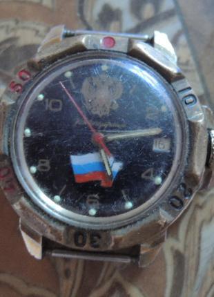 Часы. ссср. командирские