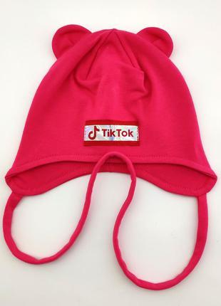 Шапки с 44 по 48 размер трикотажная детская головные уборы дет...