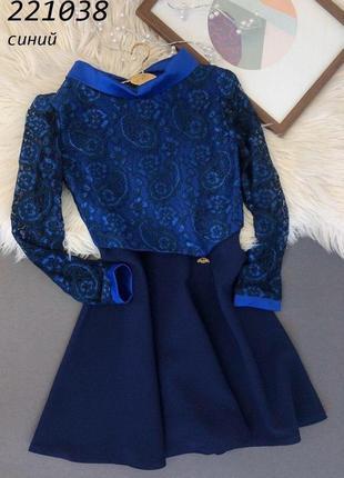 Платье. школьное платье