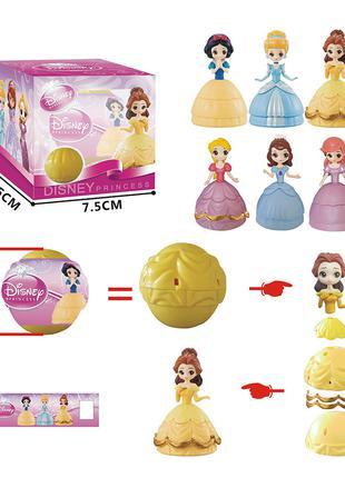 Герои 180510B (Принцесы) шар превращается в фигурку,1шт-7,5, в к