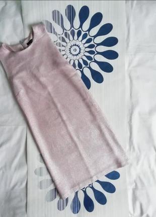 Короткое платье розовое бежевое мини вечернее вечірня сукня мі...