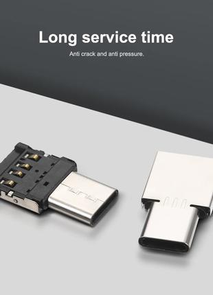 Usb 2.0 к Type-C - OTG Переходник, Адаптер для Смартфона