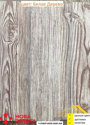 Профнастил Белое дерево, профлист под дерево, профлист для забора