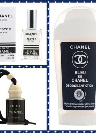 Набор для мужчин CHANEL Bleu De Chanel