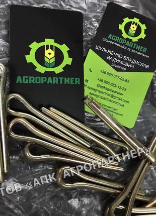 Шплинт штанги сеялки зерновой 8,0х50 мм ГОСТ 397-79