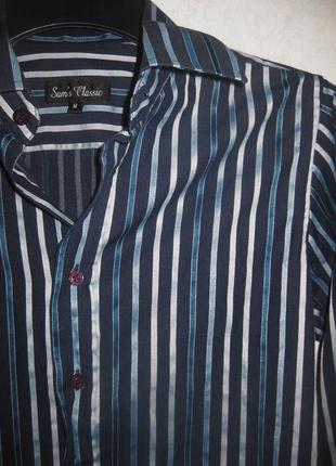 Рубашка sam's classic синяя в полоску классическая