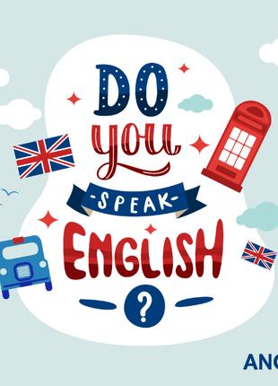 Курсы английского языка/репетитор английского языка