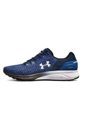 Кроссовки under armour charged escape 2 blue white 3020333-017...