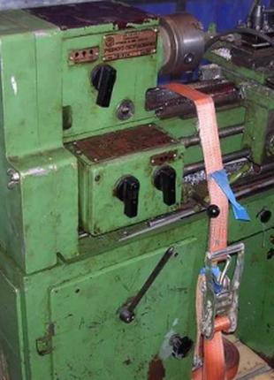 Продам токарный станок тв-7