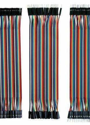 Дюпон Dupont кабель 20 см 10 штук провода макетные шлейф для Арду