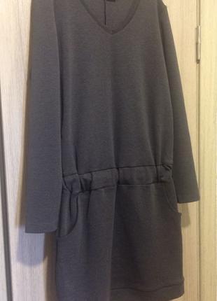 Костюм сдельный юбка с кофтой
