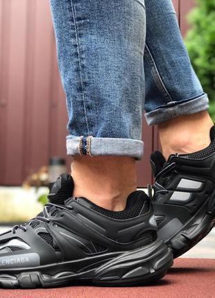 Кроссовки демисезон черные