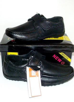 Кожаные туфли мокасины для мальчиков черные на 36-37р