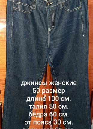 Женские джинсы calvin klein, 32 раз. тёмно-синие, плотные