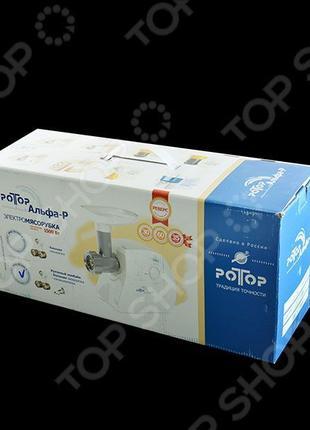 Кухонный комбайн Ротор Экстра-М ЭМШ 35/250-3 постоянно оптом и...