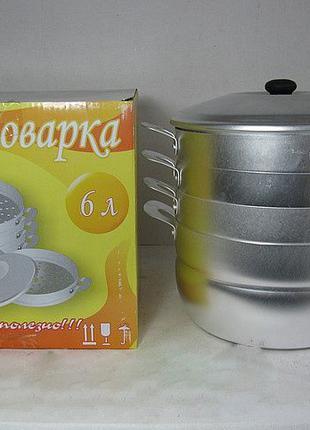 Алюминиевая кастрюля-мантоварка «Interos» 6 л. продам постоянн...