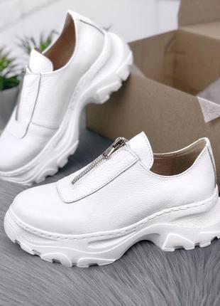 Белые кожаные кроссовки без шнурков (высокий подъем)✔️