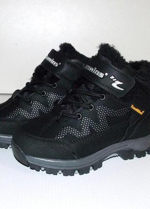 Зимние ботинки кроссовки мальчикам турция